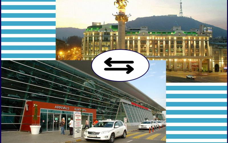 Airport - Tbilisi Transfer