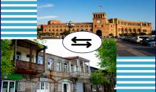 Transfer from Yerevan to Goris