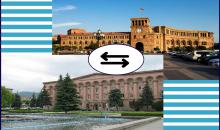 Transfer from Yerevan to Vanadzor